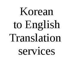 Korean Language Translator