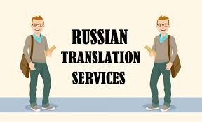 Russian Language Translator